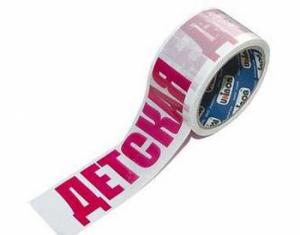 Скотч с логотипом 48х66мм