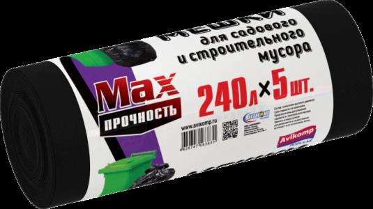 Пакет ПВД для мусора 90*120 см 50 мкм 240 л