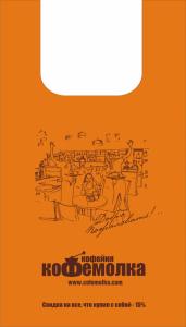 Пакет майка ПНД с логотипом 22*38 см