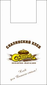 Пакет майка ПНД с логотипом 42*68 см