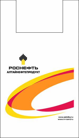 Пакет майка ПНД с логотипом 30*55 см