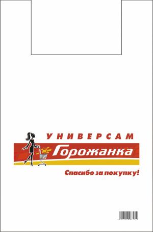 Пакет майка ПНД с логотипом 24*44 см