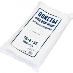 Биоразлагаемый фасовочный пакет 18+8*35 см 6 мкм (планшет)