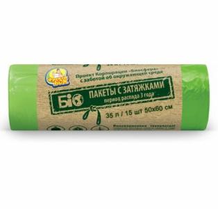Биоразлагаемый пакет для мусора 50*60см 35л