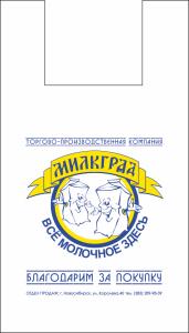 Пакет майка ПНД с логотипом 42*60 см